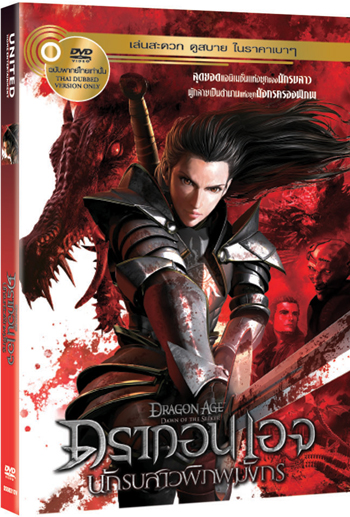 Dragon Age : Dawn Of The Seeker