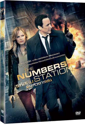 Number Station, The